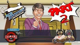 Phoenix Wright: Ace Attorney Part 2