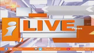 Ministers Kala Venkata Rao and Devineni Uma Speaks To Media Over AP CM Dharma Poratam Deeksha   iNews
