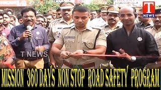 Mission 360 Days Non Stop Road Safety Program - CP Duggal - Peddapally  Telugu - netivaarthalu.com