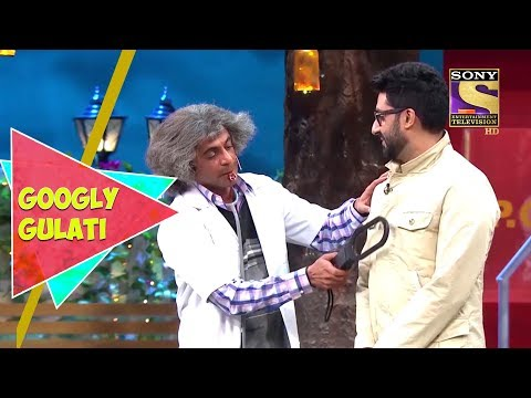 Dr. Mashoor Gulati's Doppleganger | Googly Gulati | The Kapil Sharma Show thumbnail