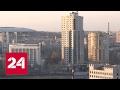 """""""Факты"""": провалы украинских спецслужб в Донбассе"""