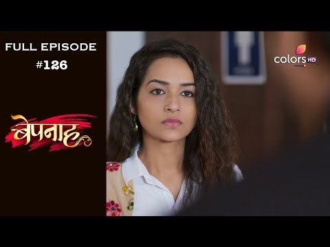 Bepannah - 7th September 2018 - बेपनाह - Full Episode thumbnail
