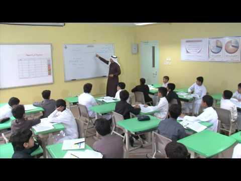 فيلم استراتيجية التعلم التعاوني