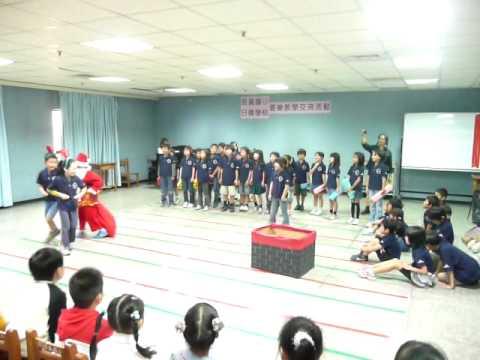 20091217日僑小學低年級聖誕節目表演
