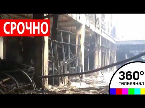 Появилось видео изнутри сгоревшего ТЦ Синдика