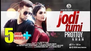 Prottoy Khan। Jodi Tumi। যদি তুমি । Vabna Ahsan। Ziauddin alam। New Music Video 2018