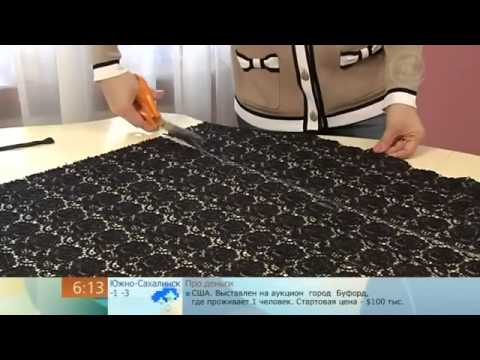 Como hacer una falda de encaje