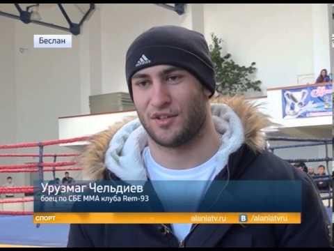 Вести-Алания Спорт+