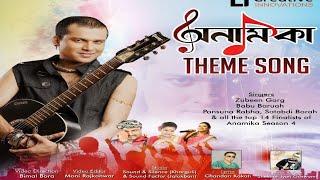 Anamika Theme Song || Zubeen Garg || Babu Baruah || Season 4 || Assamese New Song 2019