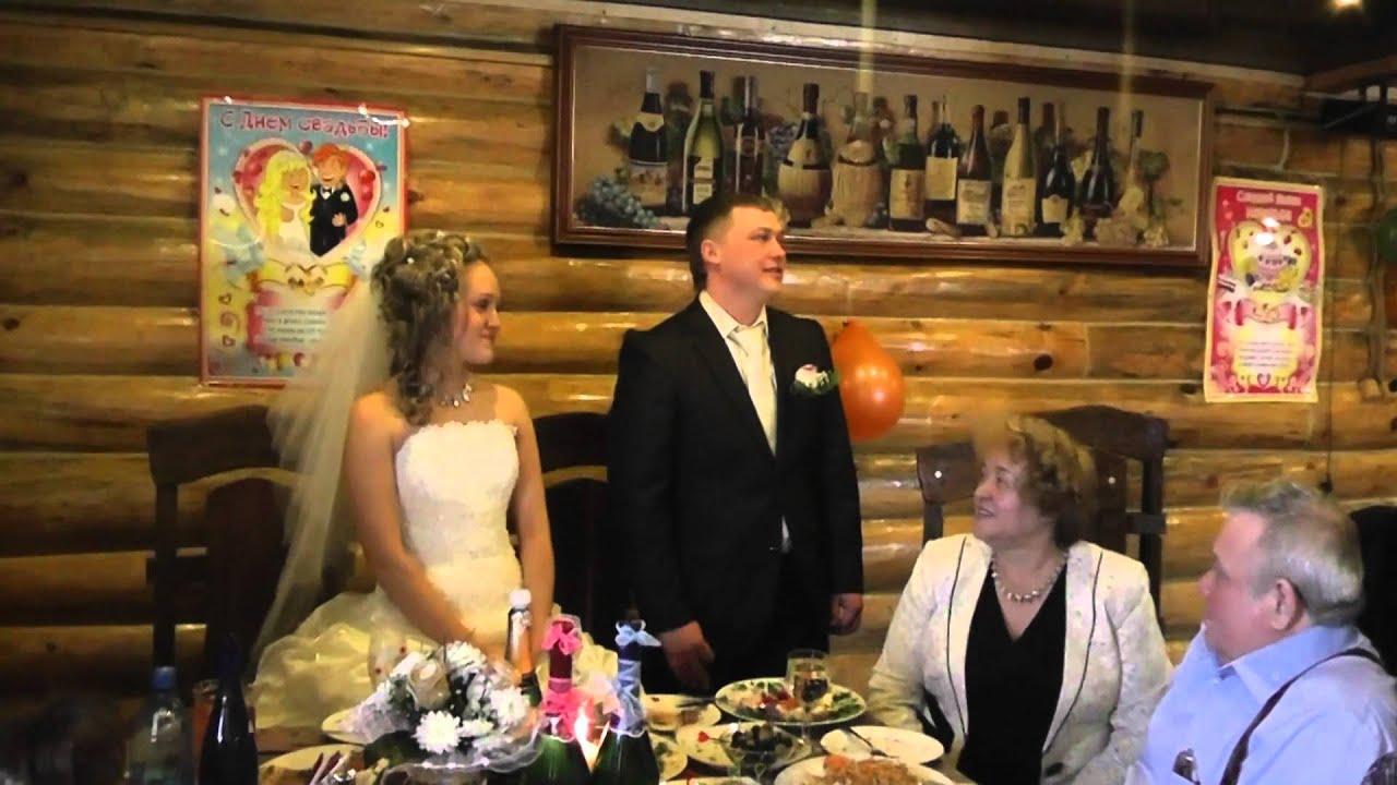 Поздравление родителей на свадьбу рэп