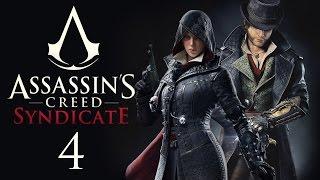 Assassin's Creed: Syndicate - Прохождение игры на русском [#4] PC