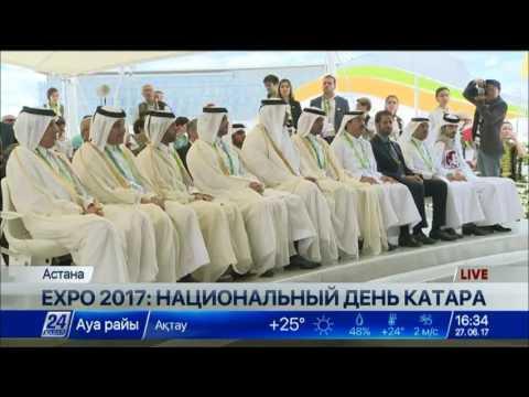Национальный день Катара проходит на EXPO 2017