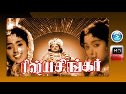 Rishya Singar | Balaji, Rajasulochana | Tamil Movie HD
