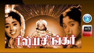 Rishya Singar | Balaji, Rajasulochana | Tamil Movie HD