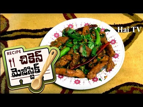 Chicken Majestic Recipe Restaurant Style l Telugu l Hai TV