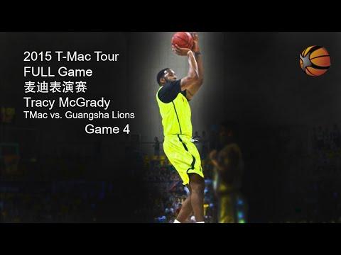 TMac Tour Full Game | China 2015 | Game 4 | vs Zhejiang Lions