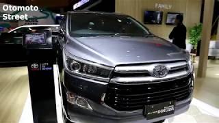 New Toyota Kijang Innova 2.0 Type Q 2019 ,Grey colour ,Exterior and Interior