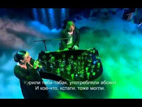Ваенга Елена, В.  Дробыш Абсент Две звезды 2011-2012