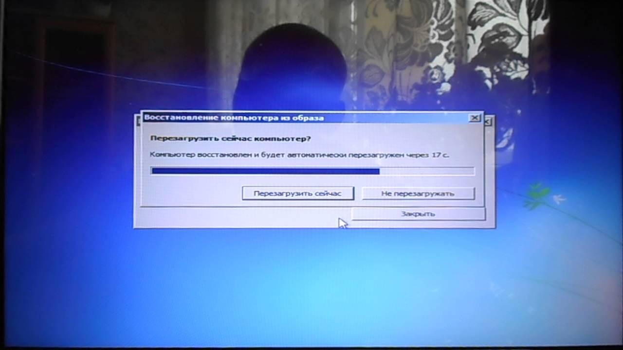 Kak-mozhno-zarabatyvat- v -internete special fdisk 200003 v spfdisk a partition tool