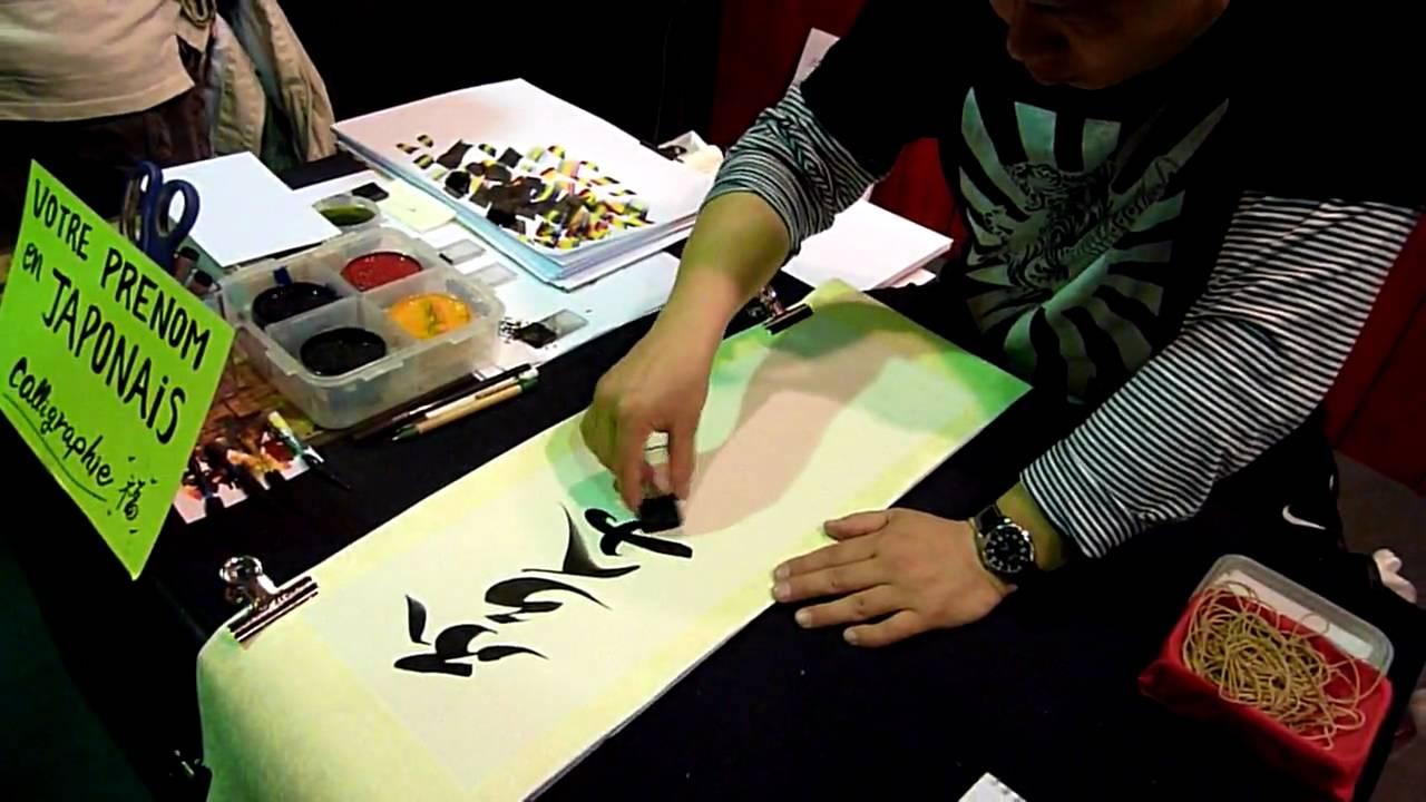 Foire exposition de limoges calligraphie youtube for Foire expo limoges tarif