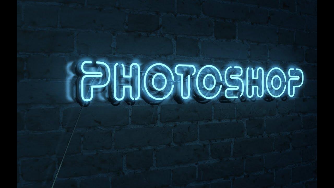 Как сделать неоновую надпись в фотошоп