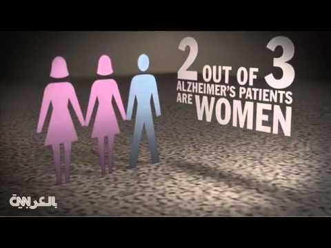 الزهايمر أكثر خطرا على النساء من سرطان الثدي!