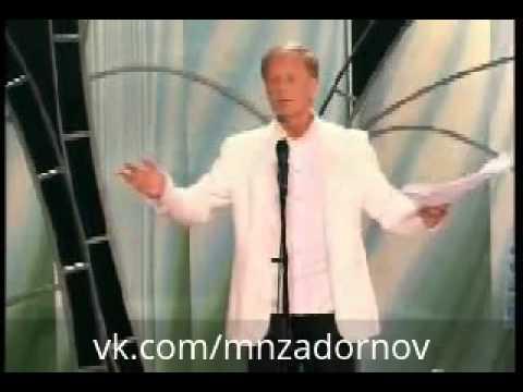 """Михаил Задорнов """"Археология русского языка"""""""