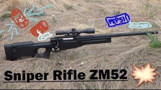 Снайперская винтовка ZM 52  Sniper Rifle sport gun