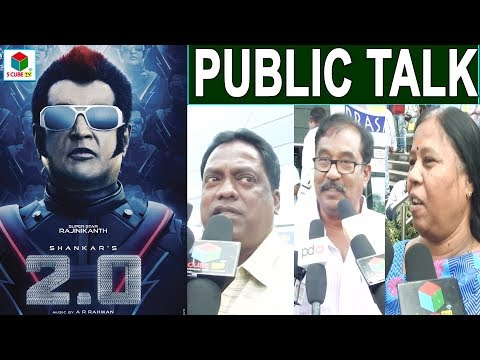 2.0 Movie Public Talk | Rajanikanth | Amy Jackson | Shankar |Latest 2018 Telugu Movie Review&Rating