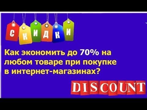 Интернет Магазин Одежды Распродажа Дешево