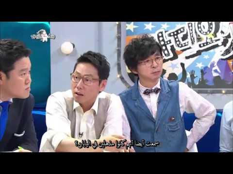 [ Arabic Sub ] MBC Radio Star With Beast Ep1 1/3 mastermind