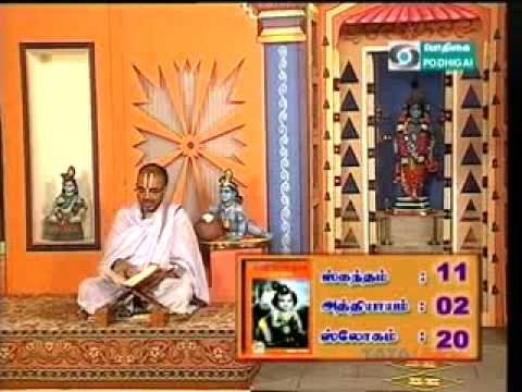 18NOV;(17nov not recorded) EPISODE 526;KANNAPIRAN KADAIAMUDAM;SRI VELIKKUDI KRISHNAN SWAMIN