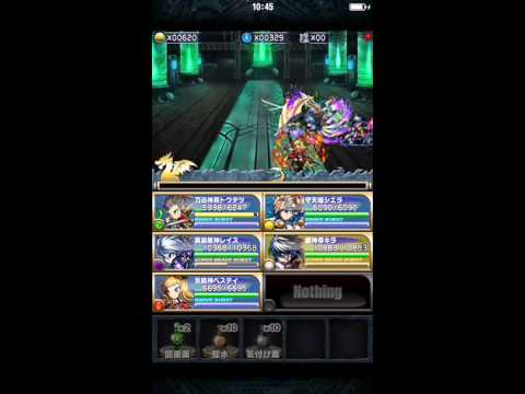 Brave Frontier Japan - Tales of Link Collab: Lord's Spirit Levels 1-3