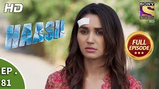 Haasil - Ep 81 - Full Episode - 22nd  February, 2018