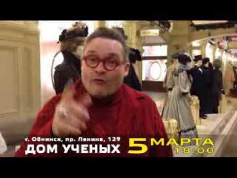 Александр Васильев -- всемирно известный историк моды