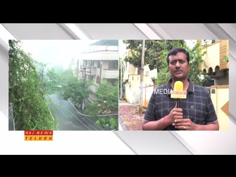 Heavy Rains In Northern Parts Of Andhra Pradesh | Vizag | Srikakulam | Raj News