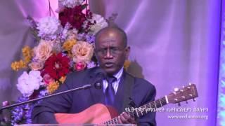 Gospel Singer TesfaYe Gabisso - EndeTekebelkut Mihiret - AmlekoTube.com
