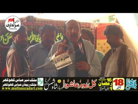 Zakir Zawar Muhammad Ali Karbali | Majlis 1 June 2018 | New Qasiday And Masiab |