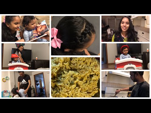 #DIML/SUNDAY VLOG/RICE BATH/SHARING AN ALBUM/NEW HAIRSTYLE/CUTE BONDING BETWEEN SISTER &BROTHER