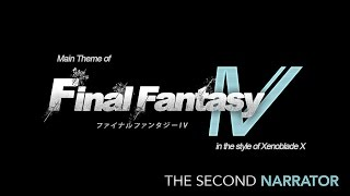 Main Theme of Final Fantasy IV (Overworld) Orchestrated