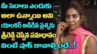 Actress Sri Reddy Gives Clarity On Her Lip Augmentation | Sri Reddy Latest News | Top Telugu Media