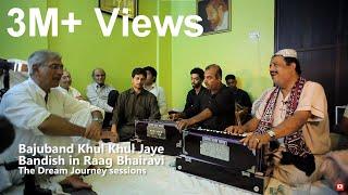 Bajuband Khul Khul Jaye - Raag Bhairavi - Ustad Fareed Ayaz & Ustad Abu Muhammad