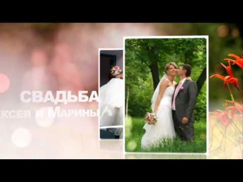 Share intro wedding