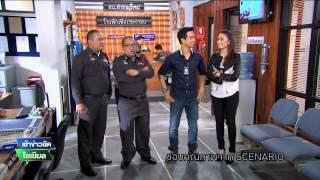 ตามคาด ชิงร้อยฯหลุดผังช่อง 3 | 03-06-58 | ThairathTV