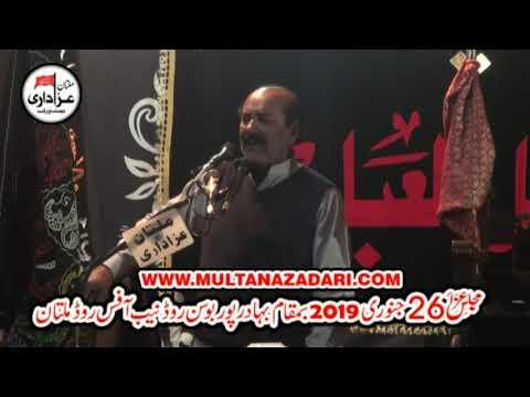 Zakir Mureed Hussain Padhrar I Majlis 26 Jan 2019 | Bahadur Pur Bosan Road Multan