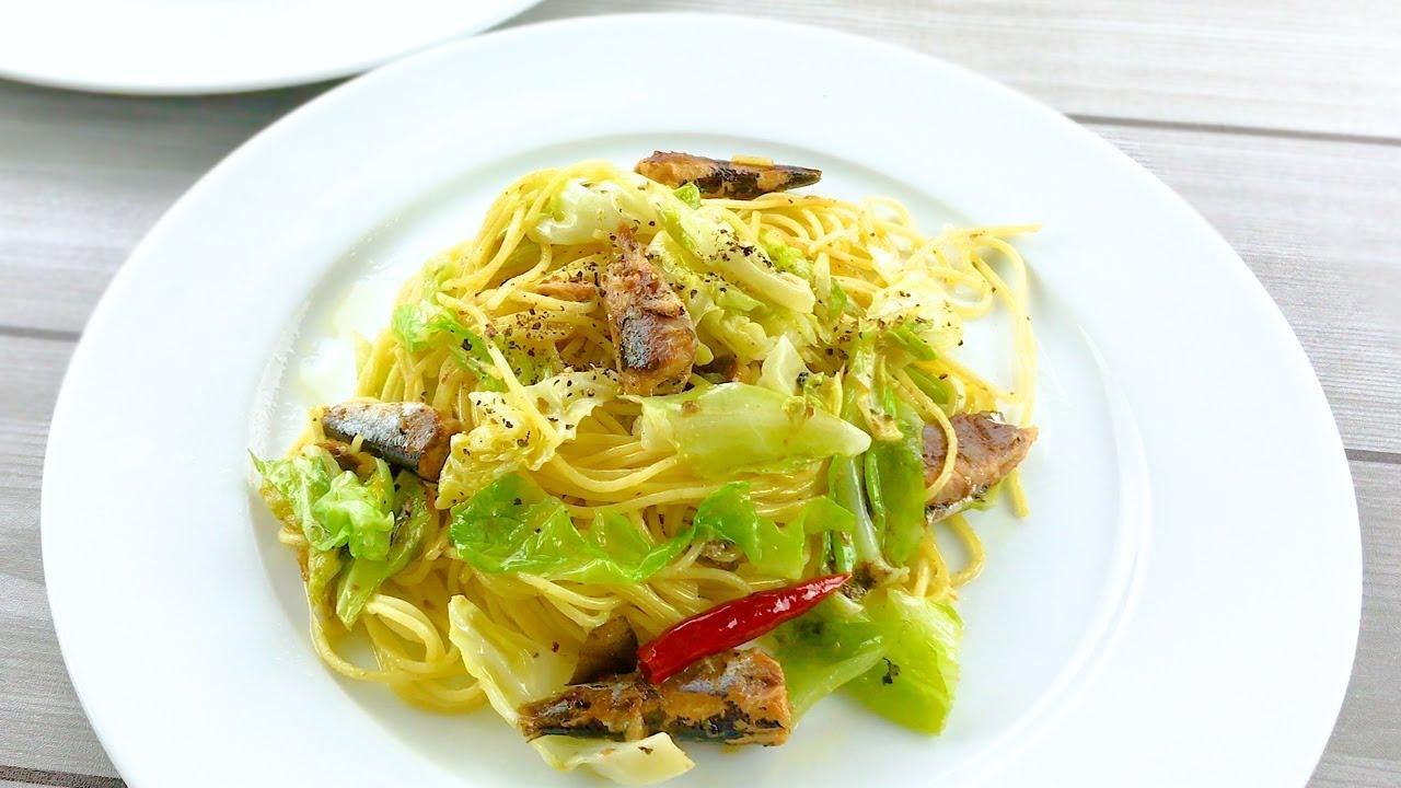 オイルサーディンとキャベツのスパゲッティ