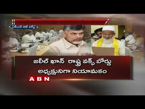 CM Chandrababu to appoint MLC Sharif as AP Minister