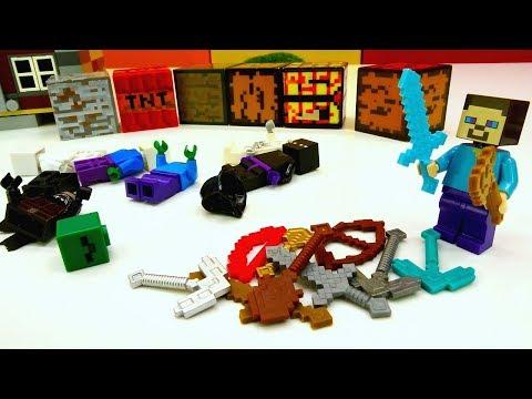 Что лучше для СТИВА меч или лук? Игрушки Майнкрафт Лего
