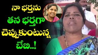 Woman Filed Case Against Village Singer Baby and Her Husband | #SingerBaby | Tollywood News | TTM
