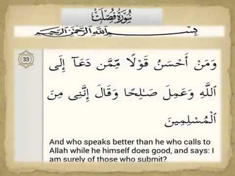 Qari Mohammed Qasim Ansari RAH KUTHBAH E JUMA ON DAWAT E ILALLAH